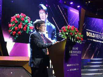Vietnam Hr Awards 2018 Has Officially Returned